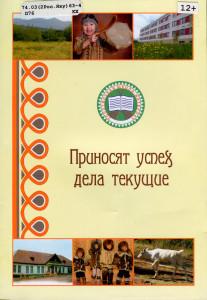 Дымбрылова